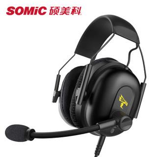 SOMiC 硕美科 G936N3.5版 游戏耳机