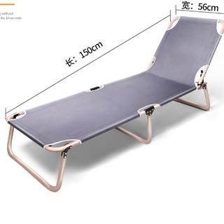 午憩宝 折叠床单人午休办公室午睡神器简易多功能躺椅家用行军便携