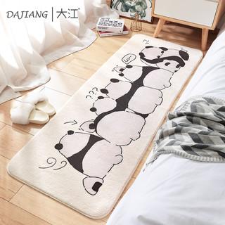 DAJIANG 大江 地垫简约家用卡通客厅茶几沙发垫卧室床边垫子榻榻米床前地毯