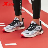 PLUS会员:XTEP 特步 880319116008 男款减震跑鞋