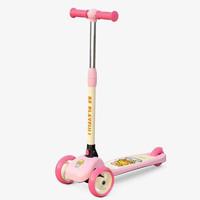 luddy 乐的 小黄鸭系列 儿童踏板车 1010粉鸭