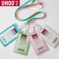 UHOO 优和 带绳证件卡套 横竖款 多色可选