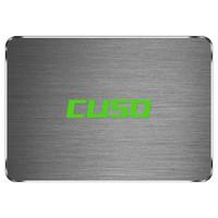 CUSO 酷兽 SATA3.0 固态硬盘 高速升级版 240GB