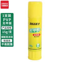 TANGO 天章 高粘度PVP固体胶水 15g 单支装