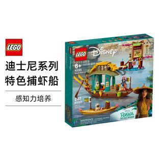 LEGO 乐高 迪士尼公主系列   43185寻龙传说:Boun 的小船