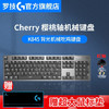 logitech 罗技 Logitech) K845 背光机械键盘 电竞吃鸡游戏办公有线键盘 k840G610升级版 cherry 红轴