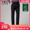 JOEONE 九牧王 男士商务直筒中腰微弹休闲裤