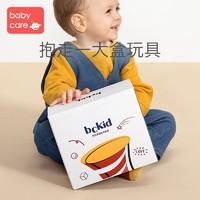 babycare BCKID 早教盒子婴儿益智玩具0-23月龄