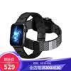 PITAKA Watch Series系列 纯碳纤维表带 简约现代款4244mm