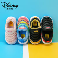 Disney 迪士尼 儿童毛毛虫夏季网面学步鞋