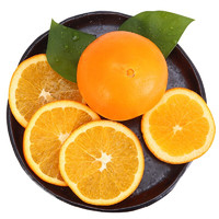 京觅 秭归伦晚 脐橙 3kg