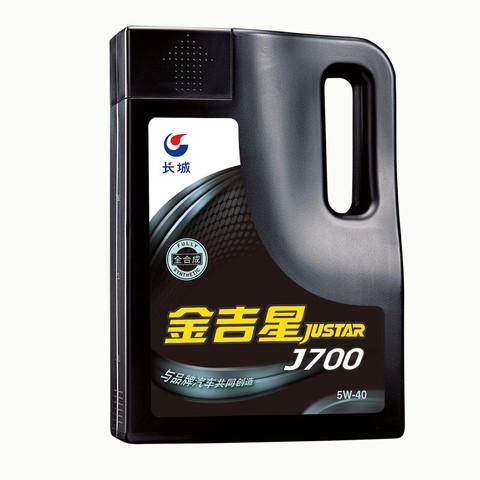 Great Wall 长城 金吉星 全合成机油 J700 5W-40 SNCF 3.5kg 4L