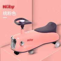 Nuby 努比 婴儿扭扭车
