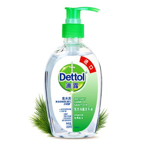 Dettol 滴露 免洗洗手液家用儿童非消毒液200ml