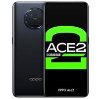 20点开始:OPPO Ace 2 5G智能手机 8GB+128GB 月岩灰
