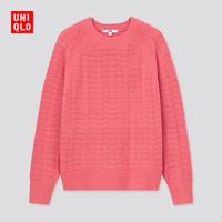 UNIQLO 优衣库 435900 女士针织衫