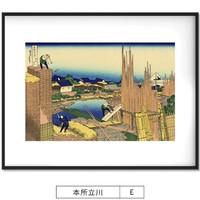 荣宝斋 装饰画浮世绘36景新中式画玄关卧室餐厅壁画复制画背景墙