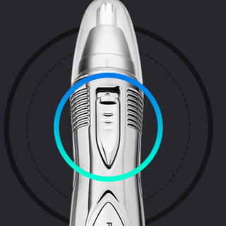 FLYCO 飞科 FS7806 鼻毛修剪器 银色