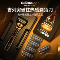 PLUS会员:Gillette 吉列 LABS热感手动剃须刀(1刀架2刀头礼盒+4刀头+小度音响+多效洁面乳+520卡片)