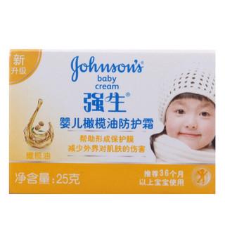 Johnson's baby 强生婴儿 橄榄油系列 婴儿防护霜 25g