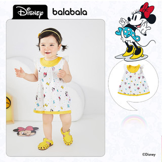 balabala 巴拉巴拉 宝宝裙子女童连衣裙婴儿公主裙2021新款满印