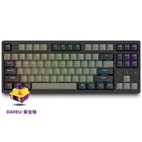 A87机械键盘 紫金轴-黑灰版