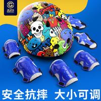 贵派仕 轮滑护具儿童护膝防摔装备全套装骑行溜冰运动滑板平衡车头盔滑冰 专业头盔(可调节)加宽加厚护具七件套--蓝玫红