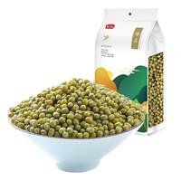 燕之坊 真空包装绿豆  1kg