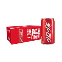 Coca-Cola 可口可乐 碳酸饮料 200ml*12罐 mini迷你罐