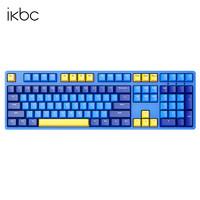 iKBC 深海系列 C210 机械键盘 87键 红轴