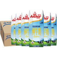Anchor 安佳 全脂纯牛奶 250ml*30盒