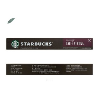 STARBUCKS 星巴克 佛罗娜 Caffe Verona 浓缩咖啡 55g
