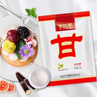 ganzhiyuan 甘汁园 白砂糖 1kg