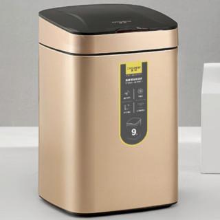 CHAOBANG 超邦 GC23109 智能感应方形垃圾桶 9L 香槟金