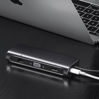 UGREEN 绿联 CM256 USB3.0 type-c 扩展坞 九合一 深空灰