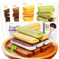 Franzzi 法丽兹 曲奇饼干 4口味 58g*4盒(黑巧克力味+抹茶味+香草柠檬味+酸奶味)