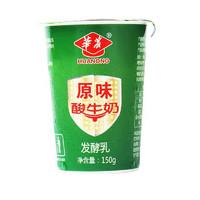 华农 酸牛奶 原味 150g*12杯