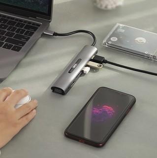 UNITEK 优越者 D039A USB3.0 Type-C 扩展坞 九合一 深空灰