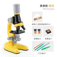 imybao 麦宝创玩 ylb003794 儿童早教显微镜