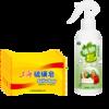 郁康 y3B8Hw5x 祛螨喷雾硫磺皂组合装 300ml+85g*5块