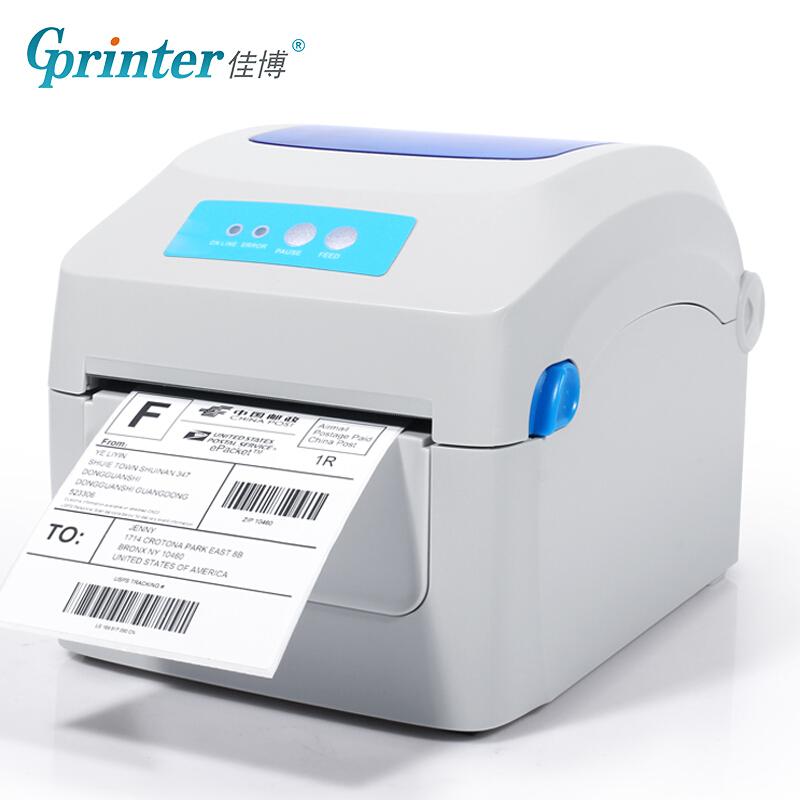 Gainscha 佳博 GP1324D 热敏条码打印机