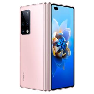 HUAWEI 华为 Mate X2 5G折叠屏手机 8GB+256GB 冰晶粉