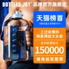 bottled joy大容量运动健身水壶便携吨吨桶太空杯水瓶2000ml水杯