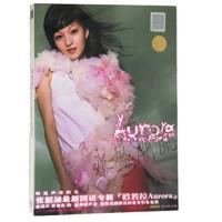 张韶涵05专辑 欧若拉 CD Mama Mama