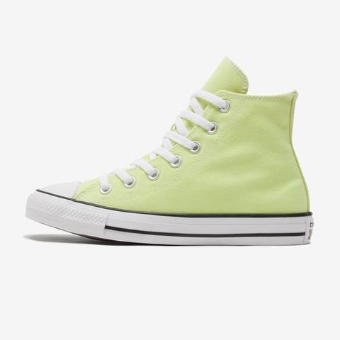 CONVERSE 匡威 All Star 170154C 男女款高帮运动帆布鞋