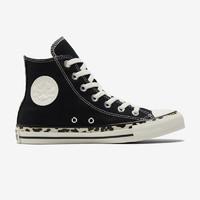 6日0点:CONVERSE 匡威 Chuck Taylor All Star 570914C 男女款帆布鞋