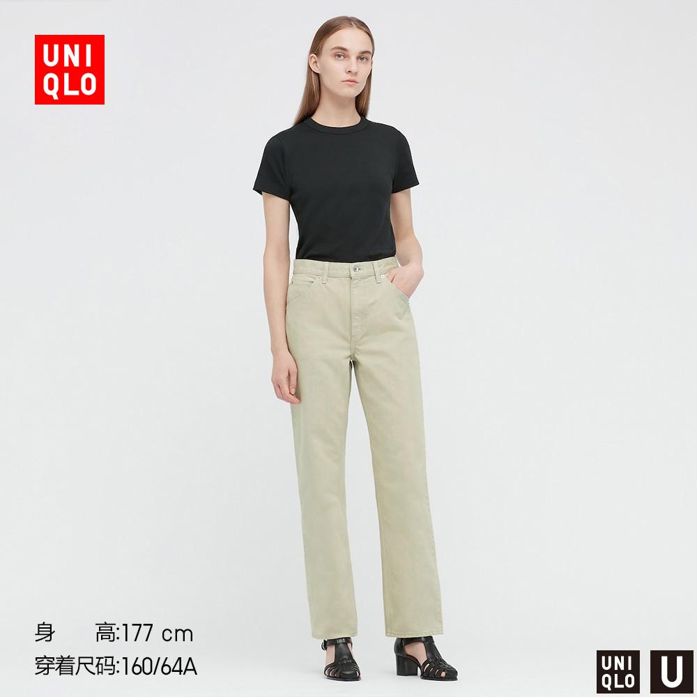 UNIQLO 优衣库 436663 女士直筒牛仔裤