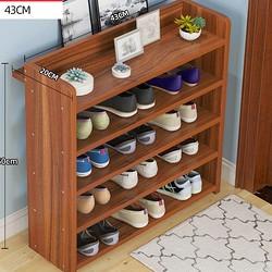 卓禾 鞋架多层简易门口家用室内好看小窄鞋架子防尘鞋柜收纳神器置物架