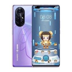 HUAWEI 华为 Nova 8 Pro 王者荣耀定制礼盒 8GB 128GB