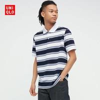UNIQLO 优衣库 438418 男t恤